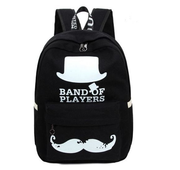 Школьные рюкзаки с усами проверочное слово рюкзак