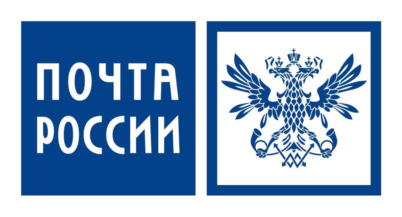 http://shkolnye-ryukzaki.ru/images/upload/почтароссии.jpeg
