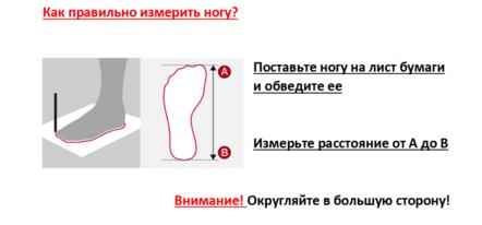 http://shkolnye-ryukzaki.ru/images/upload/101.png