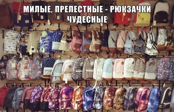 https://shkolnye-ryukzaki.ru/images/upload/Школьные_рюкзаки.jpg