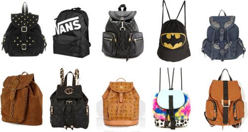 Купить молодежные рюкзаки