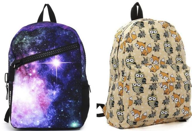Купить рюкзаки для подростков с доставкой