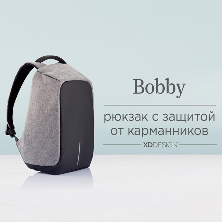 Купить оригинальные Антивандальные рюкзаки Bobby с доставкой