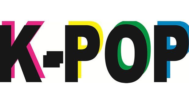 Школьные пеналы K-POP BTS