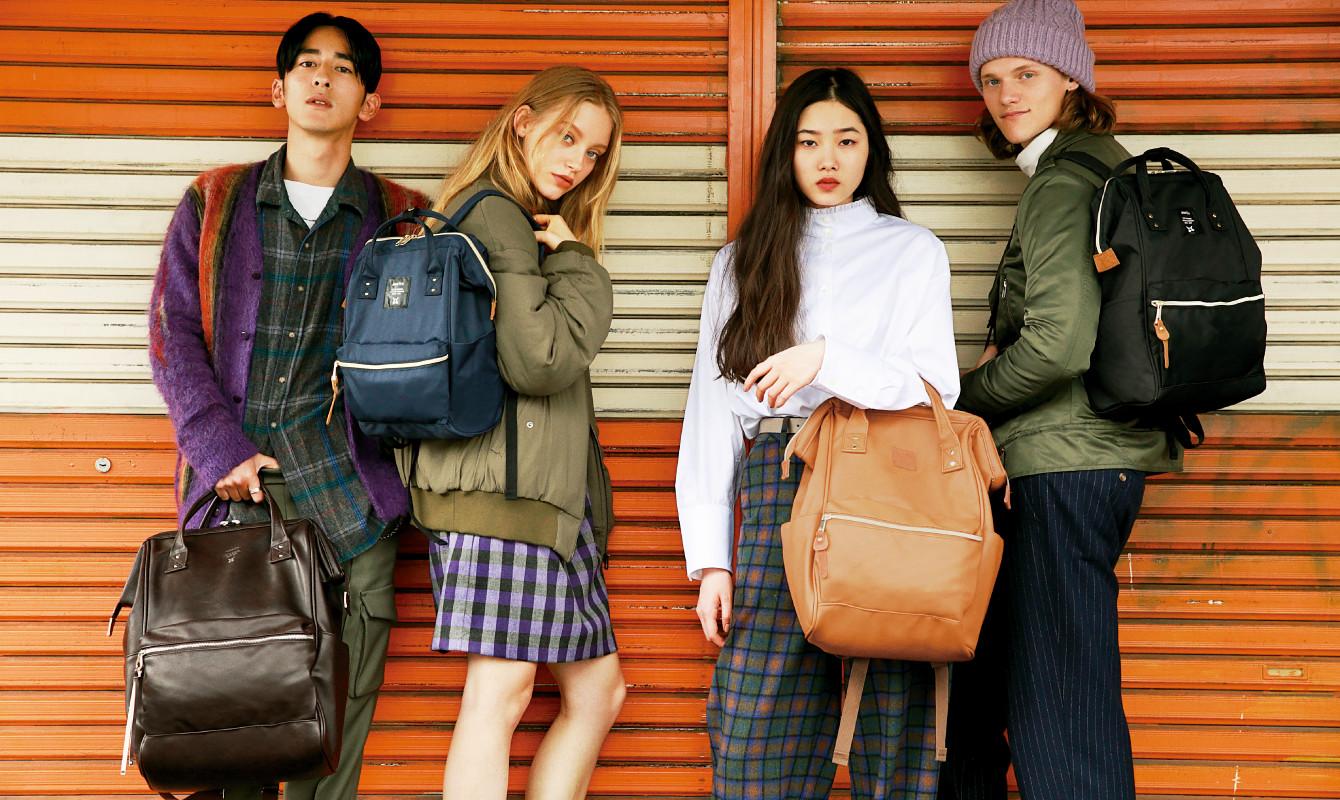 Купить недорого рюкзаки Anello в интернет-магазине